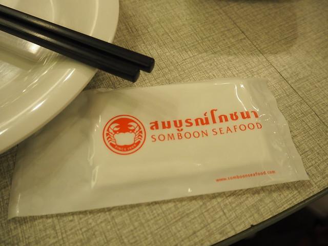 P6212358 ソンブーン・シーフードレストラン スラウォン店(Somboon Seafood Restaurant surawong) bangkok thailand バンコク タイ
