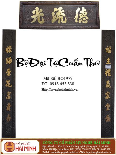 Bodaitucuanthu BO1977a