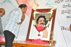Directors Association Dasari Condolence Meet Photos