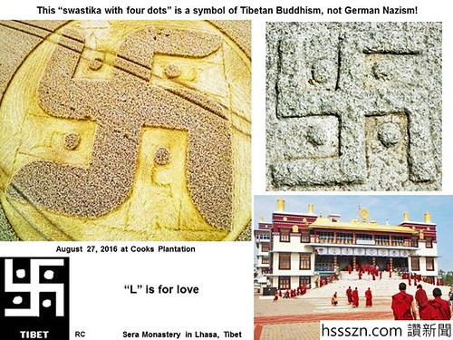 cooks-tibet2_600_450