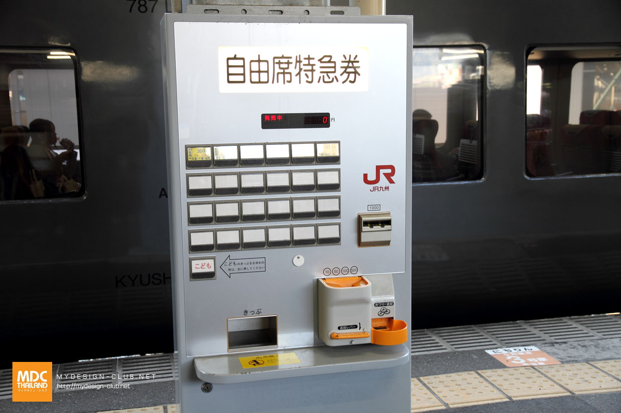 MDC-Japan2017-0316