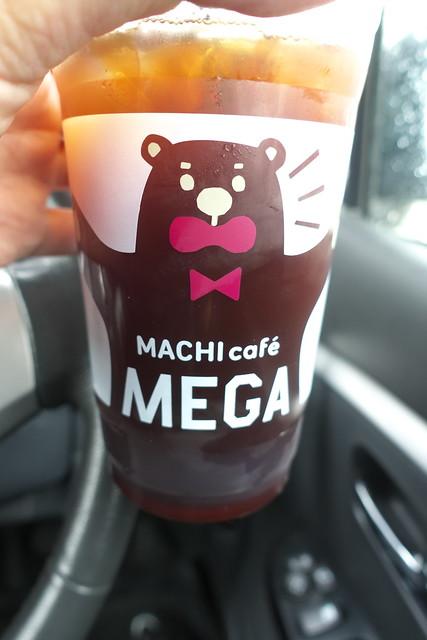 メガアイスコーヒー_02