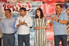 London Babulu Movie Pressmeet Stills