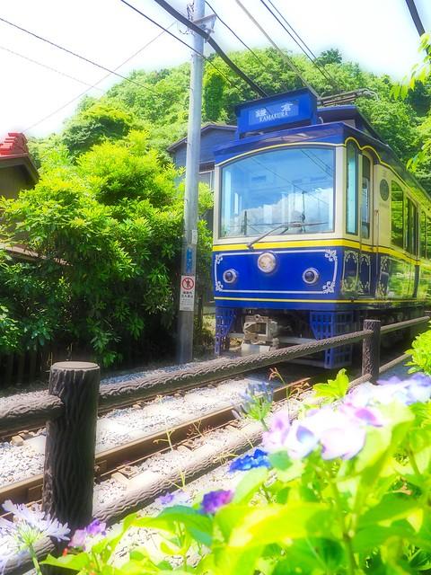 Kamakura Park&Ride
