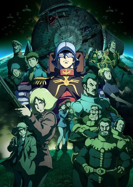 Gundam Origini Battle of Loum : 2 Poster