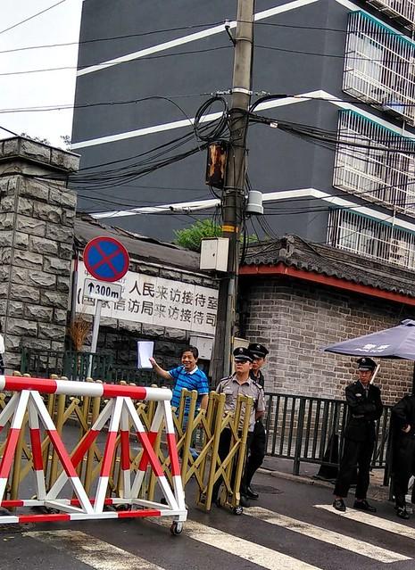20170623国家信访局接待司-2