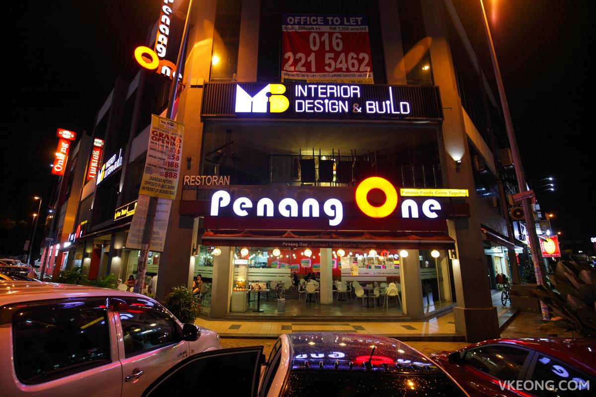 Penang One Bandar Puteri Puchong