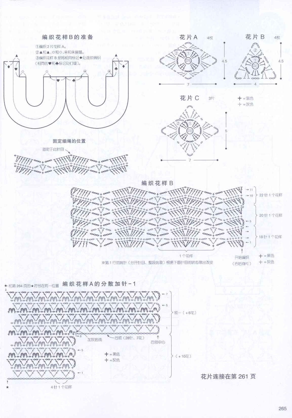 0577_DailyWearFashion (85)