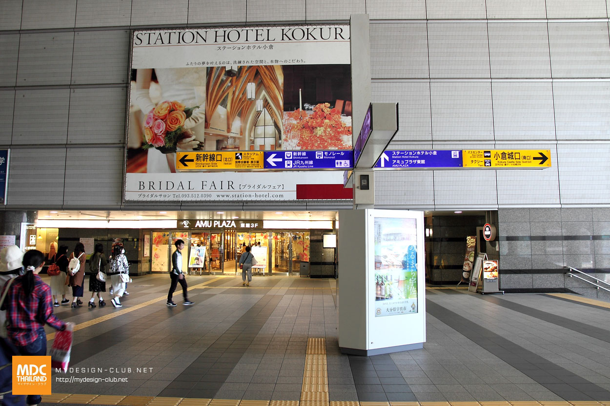 MDC-Japan2017-0286