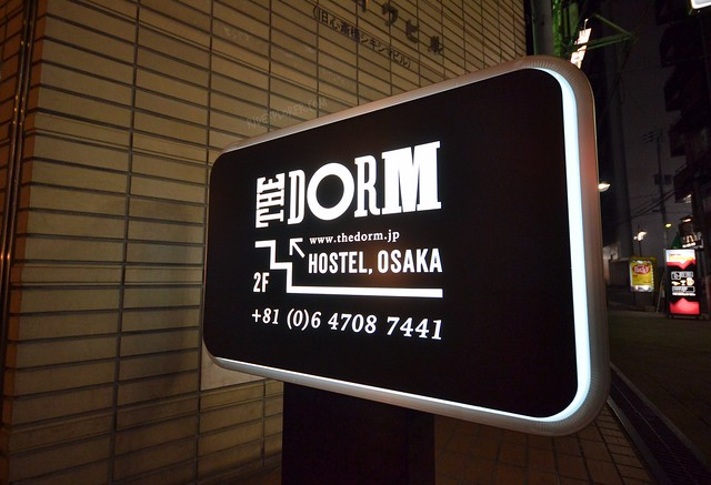 the dorm hostel osaka marker