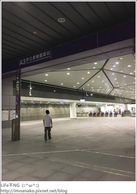 胡志明市自由行day1
