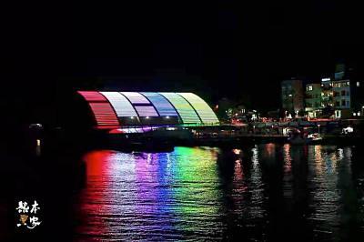 台灣漁港碼頭