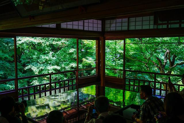 Kyoto_Rurikoin_99