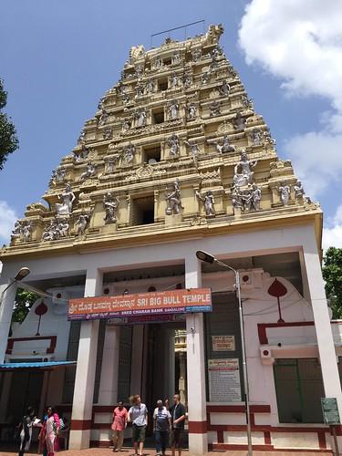 Sri Big Bull Temple