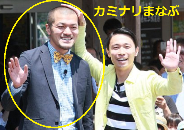 お笑いコンビ「カミナリ」【竹内まなぶ】プロフィール、BINGO5のCMを紹介!