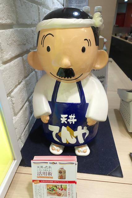 天丼 てんや 札幌アピア店 6回目_01
