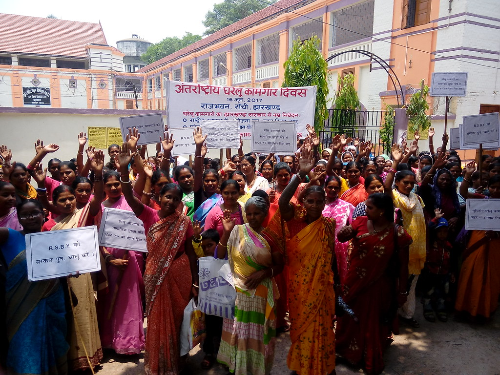 2017-6-16 India: NDWF & JGKU joint rally cum demostration
