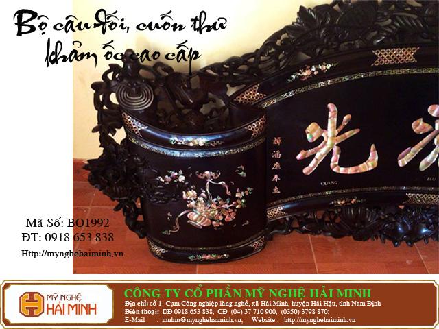 bocaudoicuongthukhamoccaocap BO1992g zps7816a104