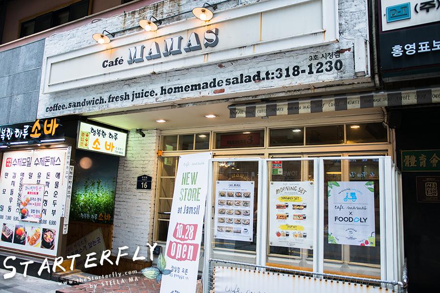 stellama_cafe-MAMAS-1