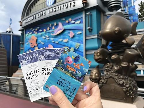SeaRider Tokyo DisneySea
