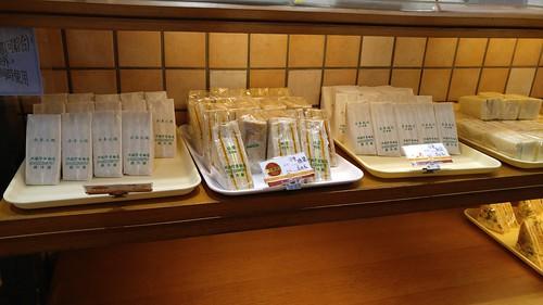 台中洪瑞珍三明治