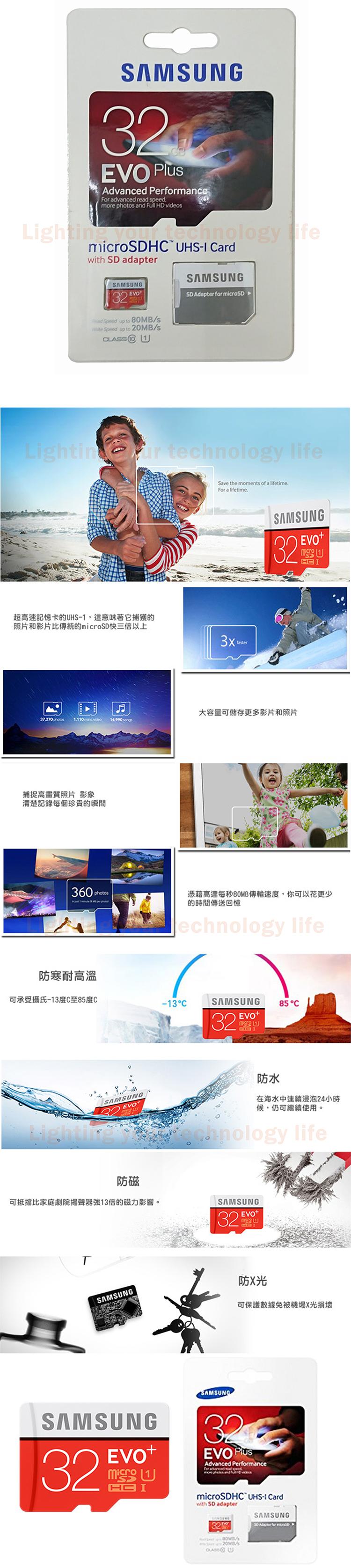 SAMSUNG三星 32GB【EVO Plus】80Ms microSDHC 高速記憶卡