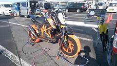 at Tsukuba Circuit