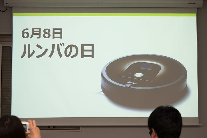 iRobot_Roomba-3