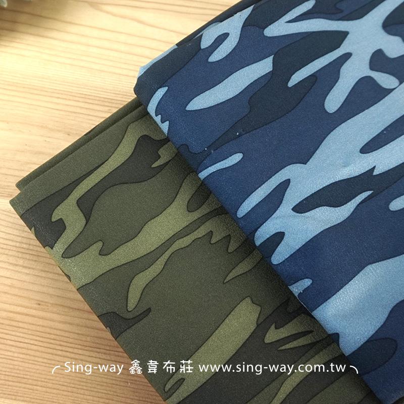 迷彩 高機能速乾 快乾 機能布 針織彈性布料 LB590265