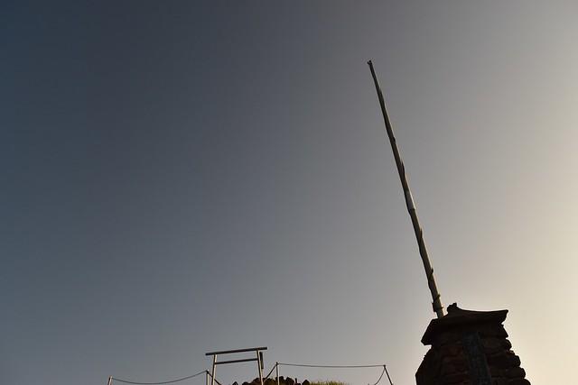 高千穂峰 山頂の旗棒