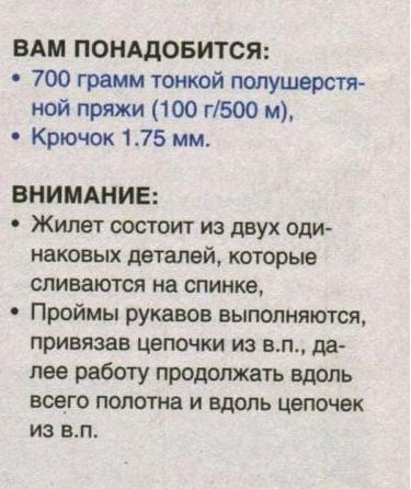 0848_l-v-krucok9-14_12 (2)