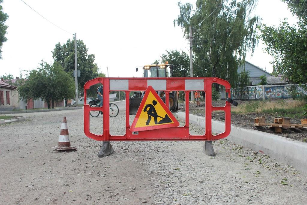 1. У Павлограді триває капремонт вулиці Успенської.