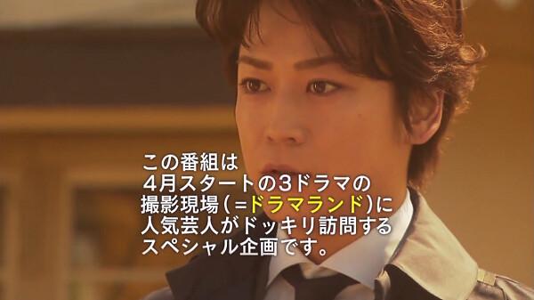 日テレ「ド・ド・ドラマランド」で亀梨和也と木村文乃を平野ノラがドッキリを仕掛けた!