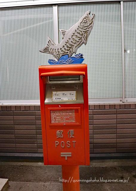 釜石駅ポスト