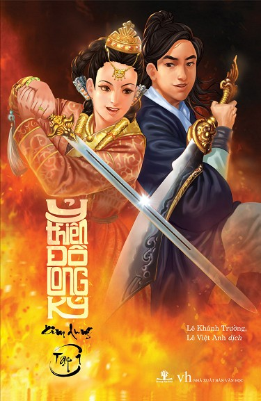 Ỷ Thiên Đồ Long Ký - Kim Dung.