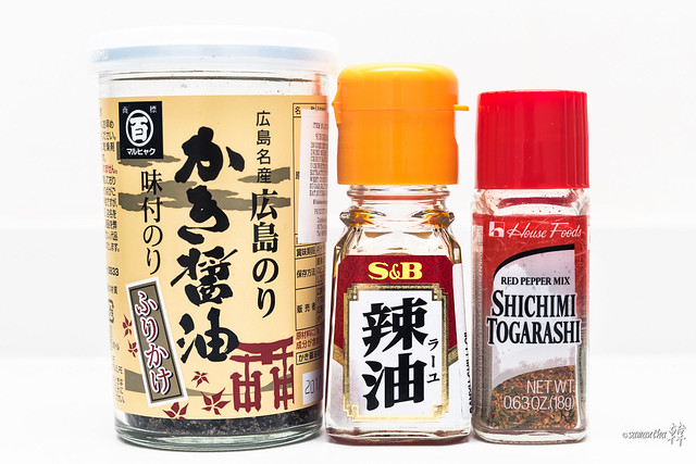 20170614 Japanese Condiments 5855