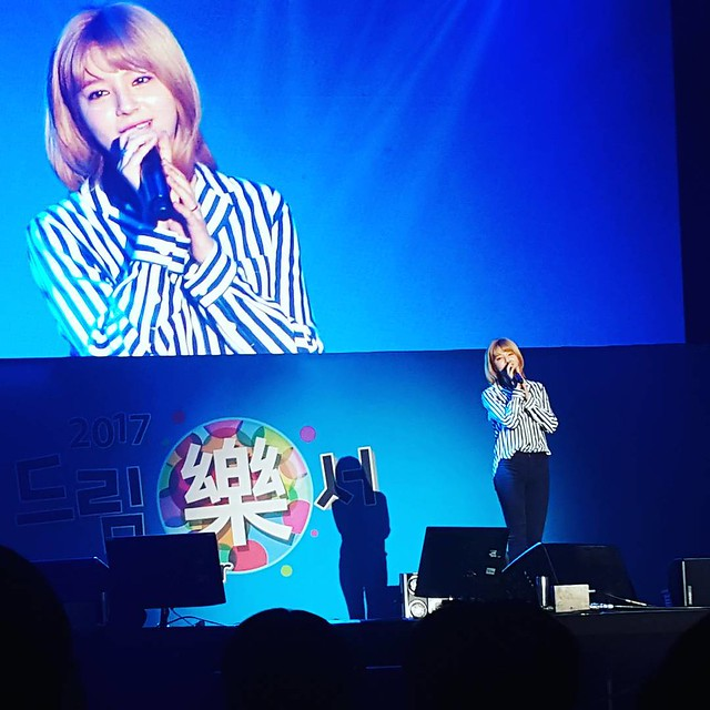 170602 2017 Samsung Dream Talk Concert