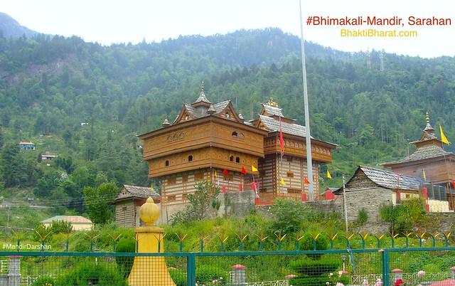 श्री भीमाकाली मंदिर (Shri Bhimakali Temple) - Sarahan, Himachal Pradesh - 171213