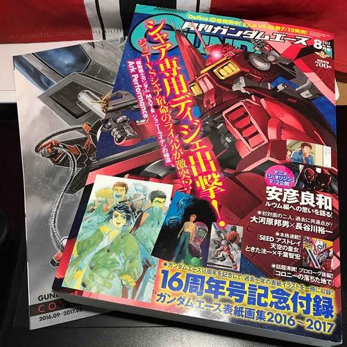 Gundam Ace -August 2017