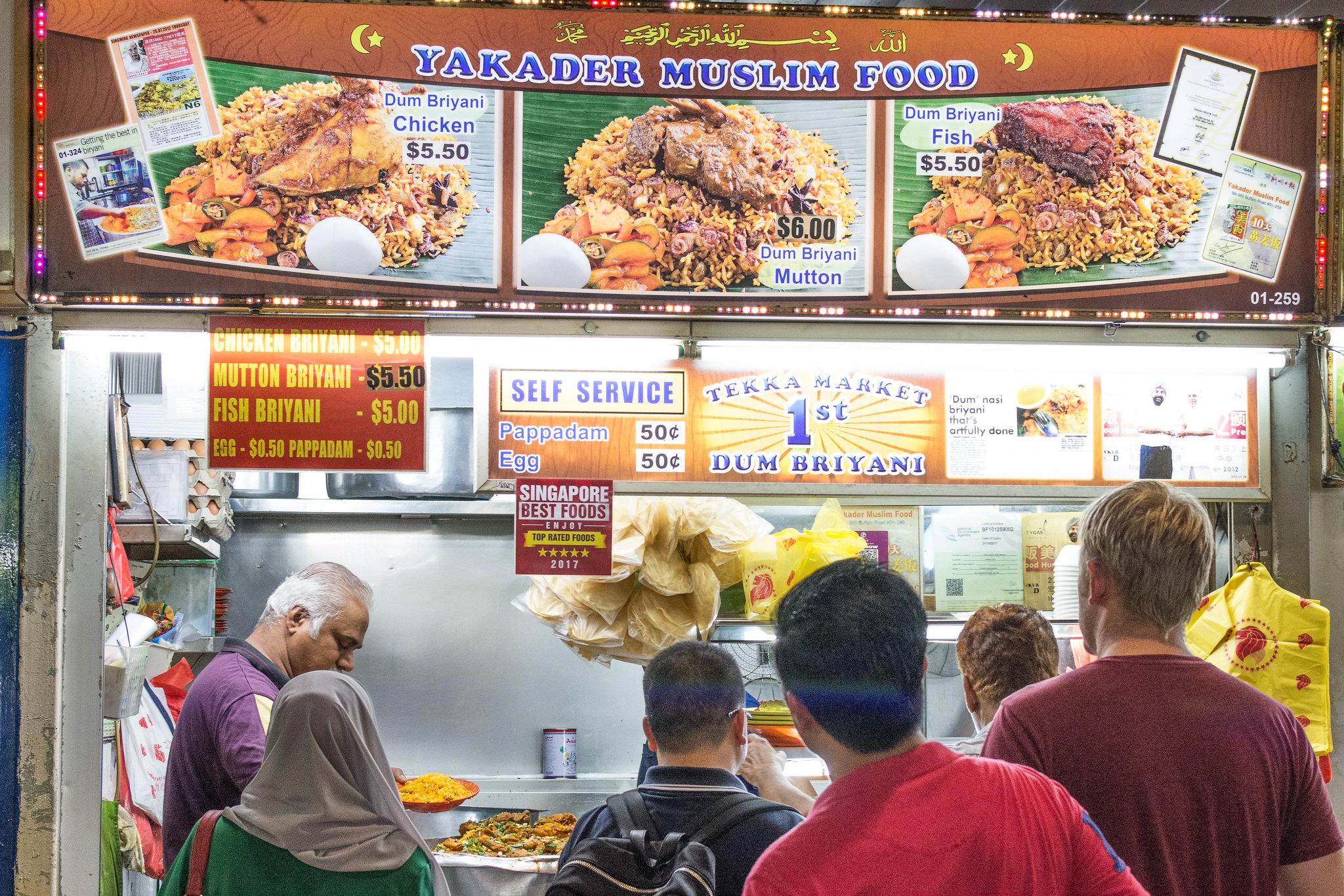 Biryani_Yakader_Muslim_Food