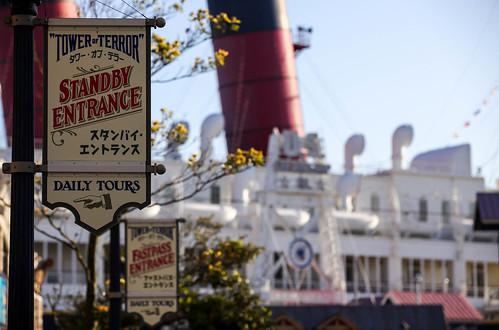 Tokyo DisneySea Tower of Terror and SS Columbia