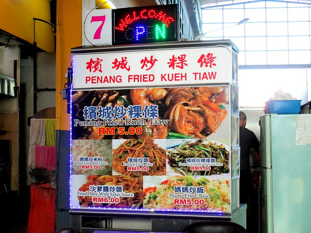 101 Food Court Penang fried kueh tiaw stall