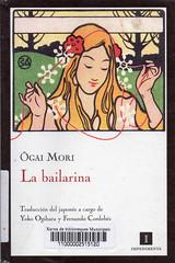 Ogai Mori, La bailarina