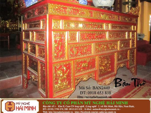 bantho BAN2449d zps2044d983