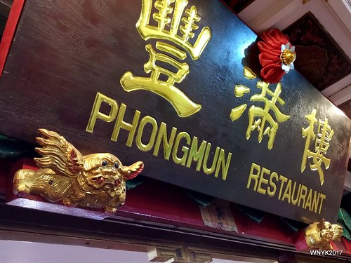 Traditional Chinese Restaurant