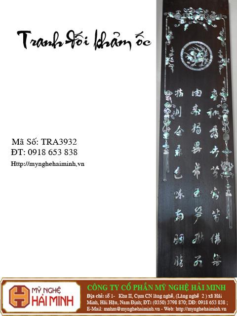 tranhdoikhamoc TRA3932d