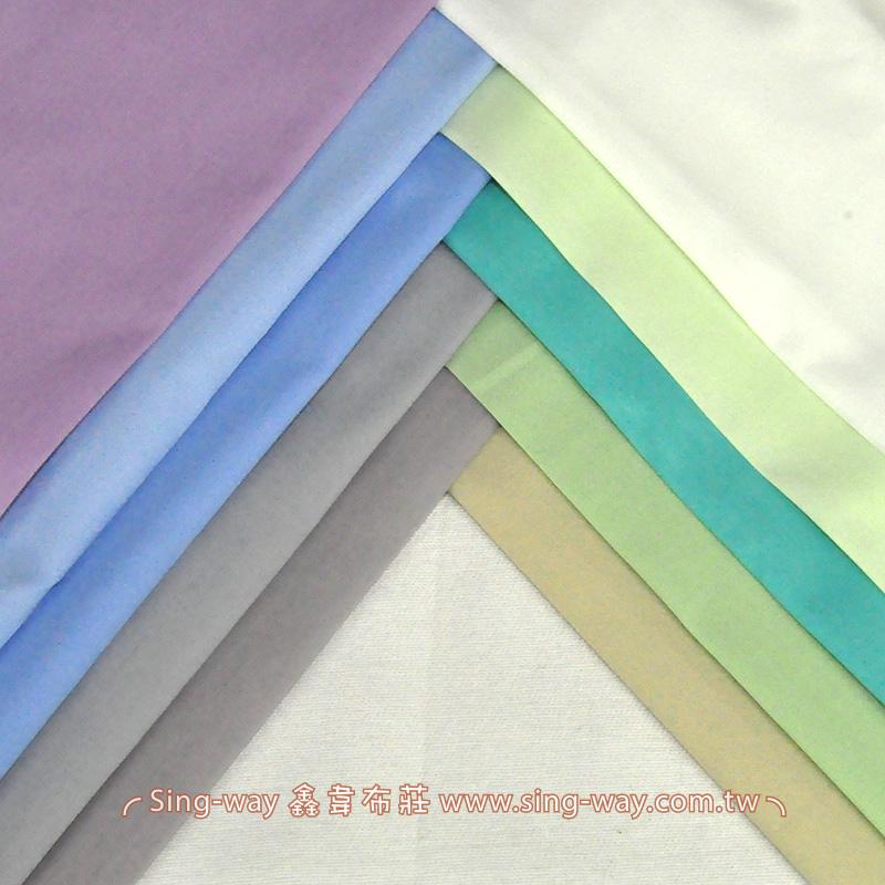 3C240049 冷色系 素面T/C 薄棉布