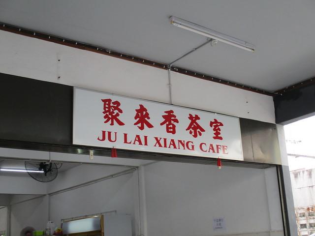 Ju Lai Xiang