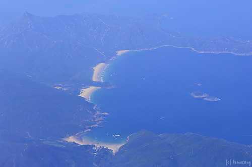 Aerial view of Sai Kung