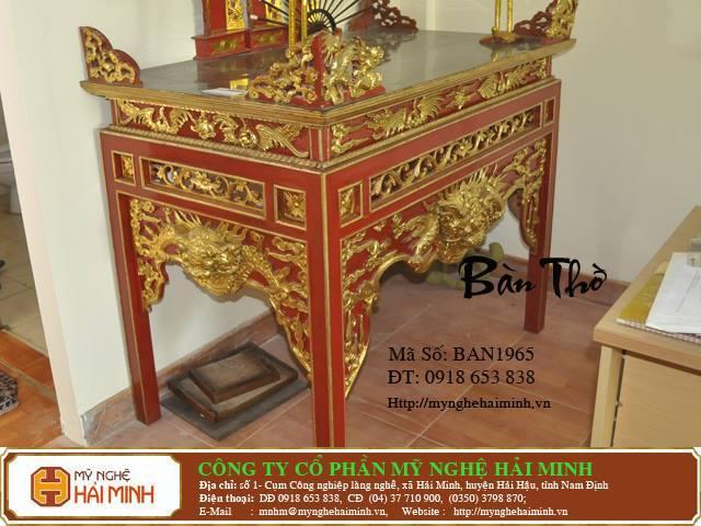 bantho BAN1965c zpsngudzx0x